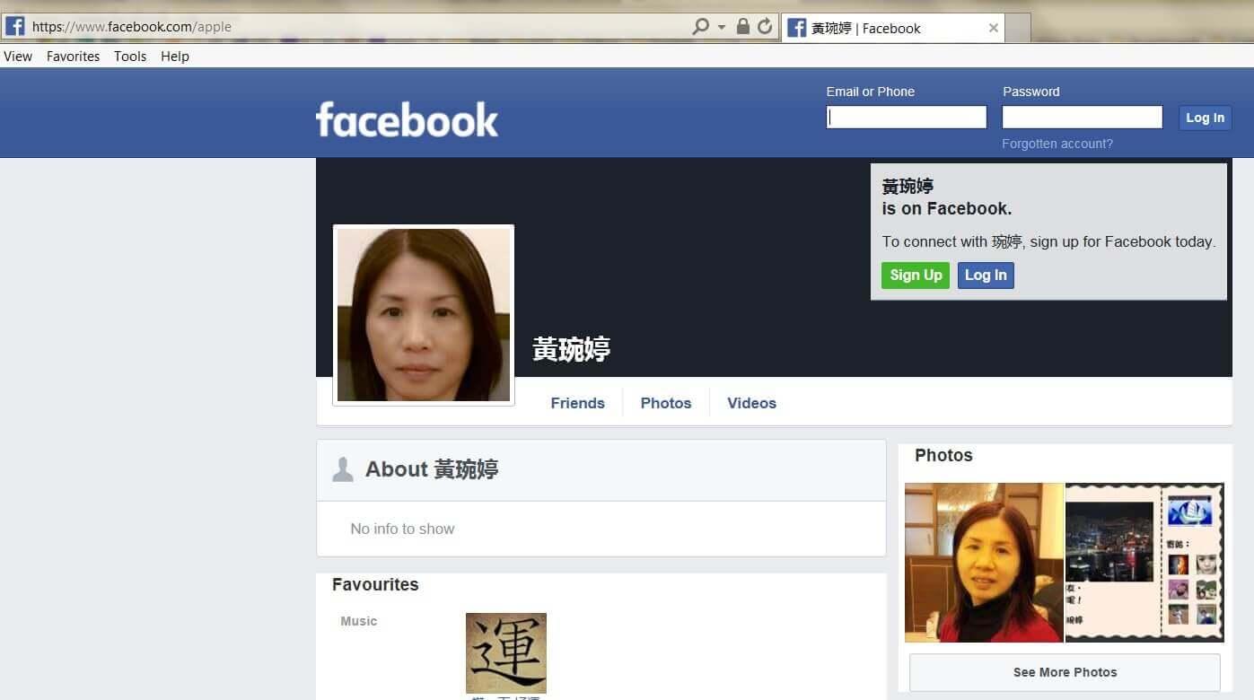 apple facebook account