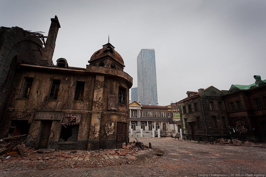 Ghost Town mosfilm 1 13 - Interesting Ghost Town with a Amazing Twist