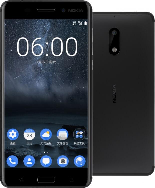 nokia 6 - Nokia unveil its Android phone, calls it Nokia 6