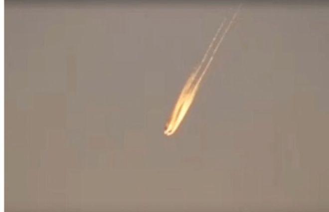 Meteorite Fireball australia