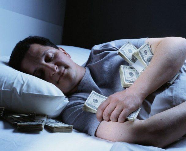 Professional Sleeper job