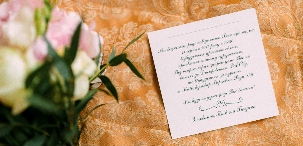 paper invitation - We Need To Get These 6 Old-Fashioned Traditions Back To Our Parties
