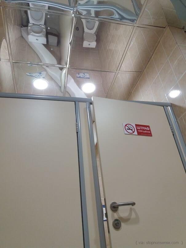 Design fails toilet privacy